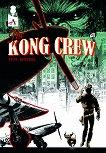 The Kong Crew : Брой 1 - Ерик Еренгел -