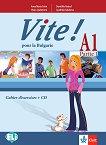 Vite! Pour la Bulgarie - A1: Учебна тетрадка за 9. клас по френски език + CD - учебна тетрадка