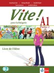 Vite! Pour la Bulgarie - A1: Учебник за 10. клас по френски език - учебна тетрадка