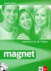 Magnet: Учебна тетрадка по немски език за 7. клас + CD -