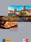 Aspekte junior fur Bulgarien - ниво B1: Учебна тетрадка по немски език за 10. клас + CD - продукт
