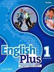 English Plus - ниво 1: Учебник по английски език за 5. клас Bulgaria Edition - помагало