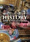 History and Civilizations for 9. Grade - part 1 Учебник по история и цивилизации на английски език за 9. клас - част 1 - книга за учителя