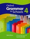 Oxford Grammar for Schools - ниво 4 (А2 - B1): Граматика по английски език - Martin Moore - книга