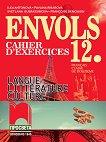 Envols: Учебна тетрадка по френски език и литература за 12. клас -