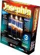 """Създай сам 3 декоративни свещи на морска тема - Комплект 6 - Творчески комплект от серията """"Candlemaker"""" -"""