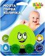 """Триъгълник - Бебешка играчка от серията """"Моята първа количка"""" -"""