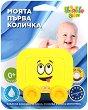 """Правоъгълник - Бебешка играчка от серията """"Моята първа количка"""" -"""