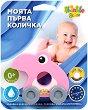 """Фламинго - Бебешка играчка от серията """"Моята първа количка"""" -"""