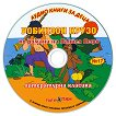 Робинзон Крузо - Аудио книга -