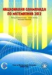 Национални олимпиади по математика 2012 - Петър Бойваленков, Емил Колев, Николай Николов -