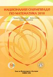 Национални олимпиади по математика 2010 - Петър Бойваленков, Емил Колев, Николай Николов -
