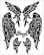 Шаблон - Ангелски крила