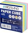 Цветно хартиено кубче - Кубче от 360 листчета с размери 8.3 x 8.3 cm -