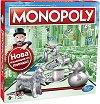 Монополи - Град София - Семейна бизнес игра на български език -