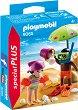 """Деца на плаж - Фигура с аксесоари от серията """"Playmobil: Special Plus"""" -"""