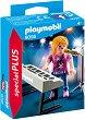 """Певица с пиано - Фигура с аксесоари от серията """"Playmobil: Special Plus"""" -"""