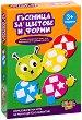 Гъсеница за цветове и форми - Детска образователна игра -