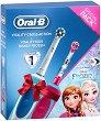 Oral-B Vitality Cross Action + Vitality Kids Disney Frozen - Семеен комплект от 2 броя електрически четки за зъби -