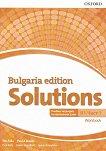 Solutions - ниво B1: Учебна тетрадка по английски език за 9. клас - част 1 Bulgaria Edition - продукт