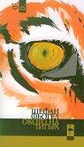 Окото на тигъра - Щефан Фьогел -