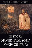 History of Medieval Sofia IV - XIV Century - Annie Dancheva-Vassileva -