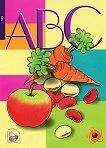 ABC - занимателна детска книжка на английски език -
