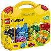 """Детски конструктор в куфарче - От серията """"LEGO Classic"""" -"""