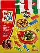 """Направи сам от моделин - Пица - Творчески комплект за моделиране от серията """"Art & Fun"""" -"""