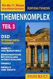 Themenkomplex - Stufe B2 - C1: DSD Sternchenthemen fur die 11. Klasse - Teil 3 : Учебник по немски език за 11. клас - част 3 - Румяна Янкова -