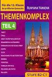 Themenkomplex - Stufe B2 - C1: Lehrbuch fur die 12. Klasse - Teil 4 Учебник по немски език за 12. клас - част 4 - учебна тетрадка