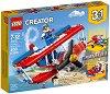 """Машини за каскади - 3 в 1 - Детски конструктор от серията """"LEGO Creator Vehicles"""" -"""