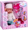 Пишкаща кукла - Интерактивна кукла с 8 функции -