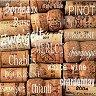 Салфетки за декупаж - Коркови тапи - Пакет от 20 броя