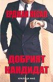 Добрият кандидат - Ерджан Кесал -
