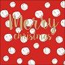 Салфетки за декупаж - Честита Коледа - Пакет от 20 броя -