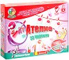 Ателие за червила: Направи сама цветни червила и ароматни гланцове - Творчески комплект -