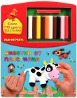 Животни от пластилин: Във фермата - книга + 10 цвята пластилин -