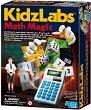 """Математическа магия - Детски образователен комплект от серията """"Kidz Labs"""" -"""
