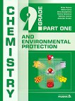 Chemistry and Environmental Protection for 9. Grade Химия и опазване на околната среда за 9. клас - помагало