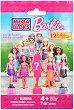 """Мини фигурка - Барби - Комплект за сглобяване - изненада от серията """"Barbie"""" -"""