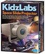 """Прожекционен апарат за космически снимки - Детски образователен комплект от серията """"Kidz Labs"""" -"""