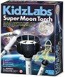 """Лунен прожектор - Детски образователен комплект от серията """"Kidz Labs"""" -"""