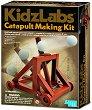 """Направи сам - Катапулт - Детски образователен комплект от серията """"Kidz Labs"""" -"""