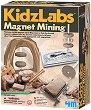 """Магнитна мина - Детски образователен комплект от серията """"Kidz Labs"""" -"""