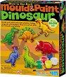 """Направи сам гипсови магнити - Светещи динозаври - Творчески комплект от серията """"Mould & Paint"""" -"""