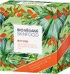 Подаръчен комплект - Bio:Vegane Skinfood Organic Goji - Измиващ крем, крем и лист маска за лице за взискателна кожа -