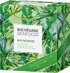 Подаръчен комплект - Bio:Vegane Skinfood Organic Green Tea - Измиваща пяна, крем и лист маска за лице за чувствителна кожа -
