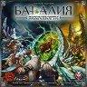 """Баталия: Вихропорти : Battalia: The Stormgates - Разширение за играта """"Баталия: Сътворяване"""" -"""