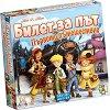 Билет за път: Първото пътешествие - Детска стратегическа игра -